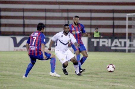 Mal arranque: Alianza UDH perdió ante Cantolao en primer partido del Clausura